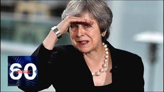 Историческое поражение! Что ждет Британию после провала Brexit? 60 минут от 16.01.19