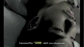 ในทุกๆวันที่ฉันยังหายใจ : James เจมส์ เรืองศักดิ์ | Official MV
