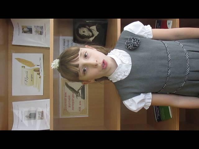 София Мухаметжанова читает произведение «За рекой луга зазеленели» (Бунин Иван Алексеевич)