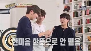 [강다니엘/김종현/옹성우] 성우야 치킨사주꼬야?