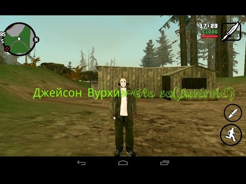 Gameplay + MODDING Tricks #1 MOD ANY ONLINE GAMES ON ANDROID WITHOUT ROOT 2017