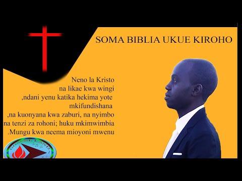 Biblia Takatifu Ya Kiswahili Kitabu Cha Yoshua Gospel Land Onesmo Sweet Channel Youtube