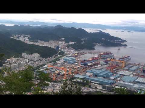 bigest ship building company DSME korea view of deawoo shipbuilding from hill