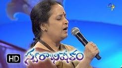 Amma Kadupu Challaga Song - SP.Sailaja Performance in ETV Swarabhishekam - 8th Nov 2015