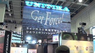 2013年2月2日(土)、3日(日)に開催された「フィッシングショーOSAKA2...
