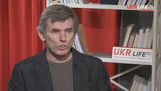 Ефір на UKRLIFE TV 26.04.2019