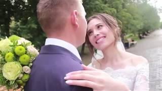знакомство жениха и невесты смотреть видео
