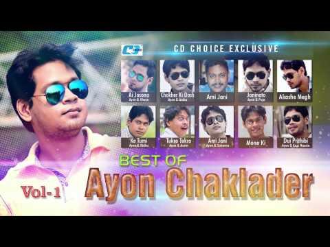 Best Of Ayon Chaklader Vol-1 | Bangla Audio Jukebox