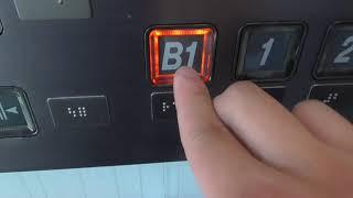五日市福屋のエレベーター