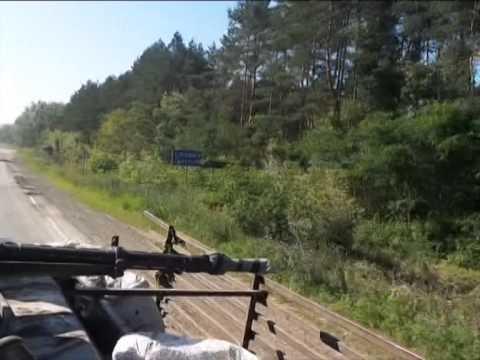 Силы АТО освободили Северодонецк. Идет бой за Лисичанск