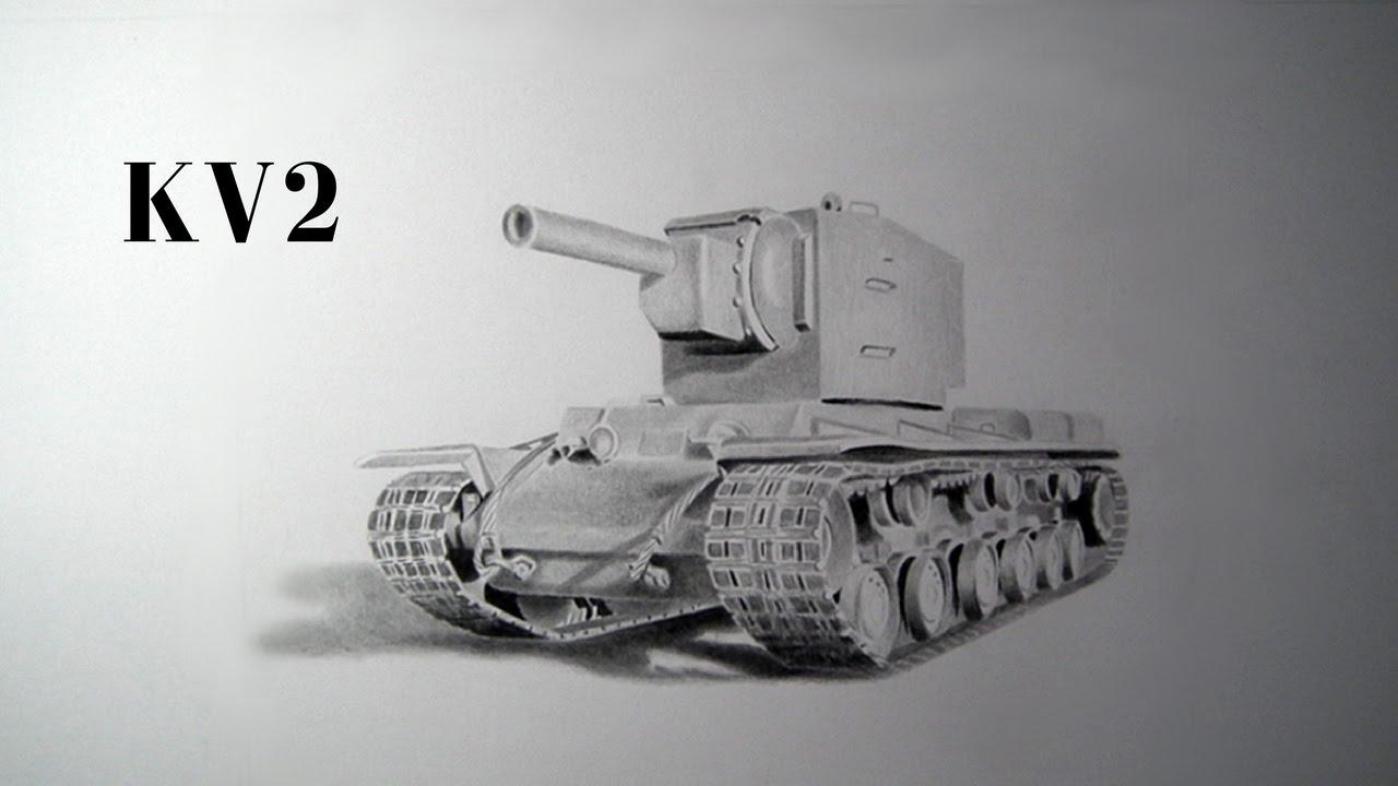 Dessiner Un Kv2 World Of Tank Youtube