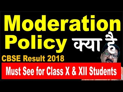 CBSE Board Result 2018, What is Moderation Policy ?