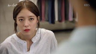 최고의 한방 - 이세영, 변신한 윤시윤의 모습에 놀라!.20170707