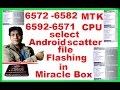 """china mobile """"mtk cpu :6572""""6592""""6582""""6571""""flashing? in miracle box"""