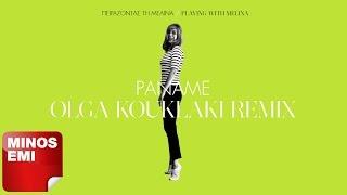 Paname - Olga Kouklaki Remix
