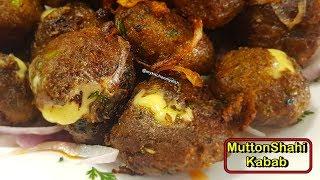 Delicious Mutton Shahi Kabab Recipe | मटन शाही कबाब | My Kitchen My Dish