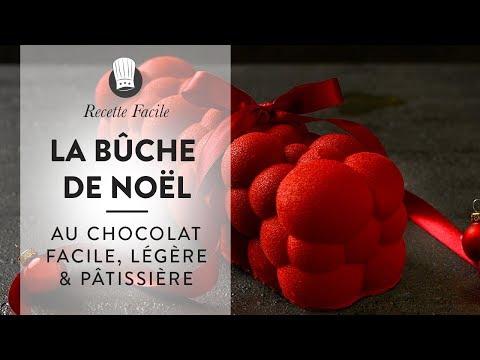 recette-facile-:-la-bûche-de-noël-au-chocolat-de-a-à-z-!