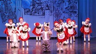 Танці для маленьких дітей