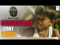 Kayanaobba CRBT video | Zero Made In India | Putani Puntru Madhusudhan