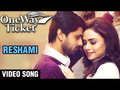 Reshami Reshami | VIDEO | Melodious Romantic Song | One Way Ticket Marathi Movie | Amruta, Shashank