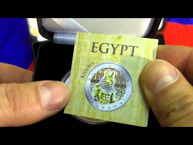 Silbermünze - Ägyptischer Totengott - Anubis - Auflage nur 999 Stück