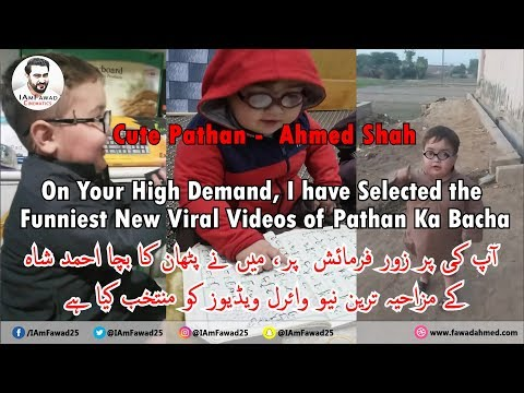 Cute Pathan Ka Bacha Ahmed Shah - Viral Videos Collection Of 2019