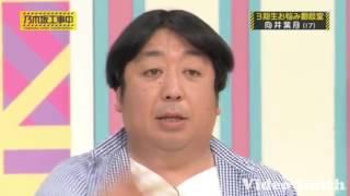 [乃木坂工事中] 個人的ハイライト 17年6月18日放送分