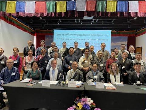བདུན་ཕྲག་འདིའི་བོད་དོན་གསར་འགྱུར་ཕྱོགས་བསྡུས། ༢༠༢༡།༩།༡༠ Tibet This Week (Tibetan) September 10, 2021