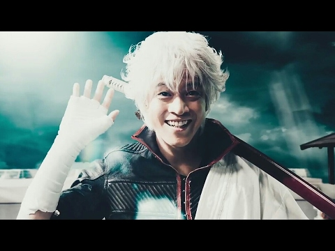 [FULL TRAILER 1] GINTAMA [Live Action 2017]