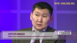 Планы к Году экологии в Якутии. Не пропусти главное (10.01.2017)(, 2017-01-10T02:03:25.000Z)
