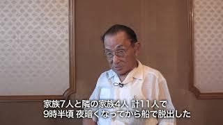 木野本 定夫 氏(イメージ画像)