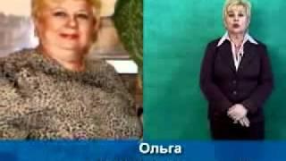 похудеть с помощью диет рецепты борменталь Киров.mp4