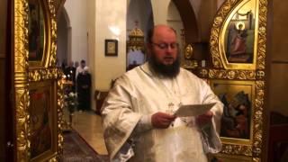 Молитва за Украину. Иерусалим. Горненский монастырь.(Читает епископ Золотоношский Иоанн (14.02.2016), 2016-02-21T10:40:49.000Z)