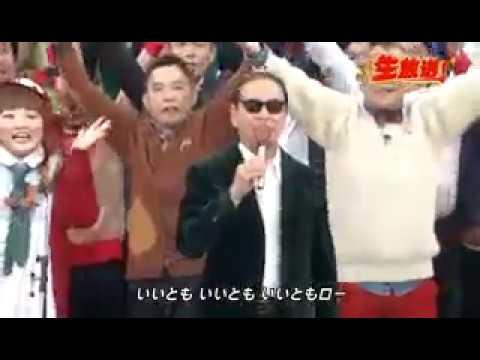2013/12/25 笑っていいとも!ラ...