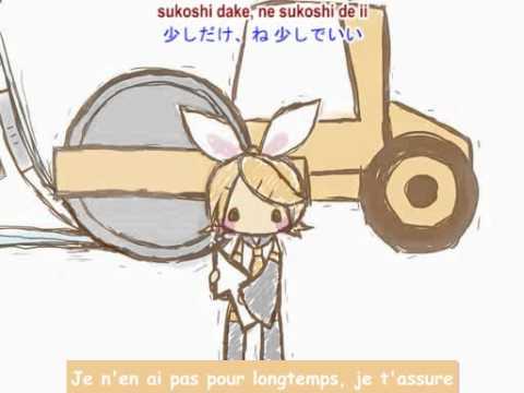Rin Kagamine ~ Su...Su... Suki, Daisuki ~ [ Traduction en français + Romaji Karaoké ]