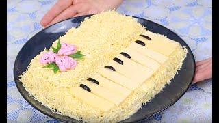 Салат Белый Рояль, новый праздничный салат для любого торжества