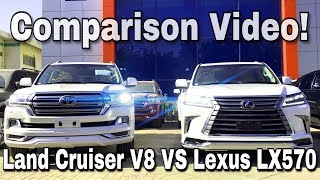 2017 Lexus LX570 vs 2017 Toyota Land Cruiser: Full Comparison! *Urdu/Hindi Exclusive*