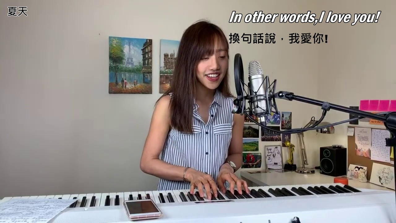 Ariel 蔡佩軒 帶我飛向月球 《Fly me to the moon》