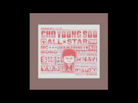MC 몽 feat  서인영  (MC MONG ft. SEO IN YOUNG) Bubble Love