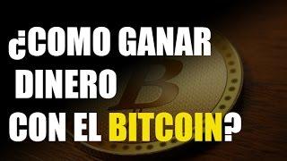 ANTES DE INVERTIR EN BITCOIN O CRIPTOMONEDAS MIRA ESTE VIDEO
