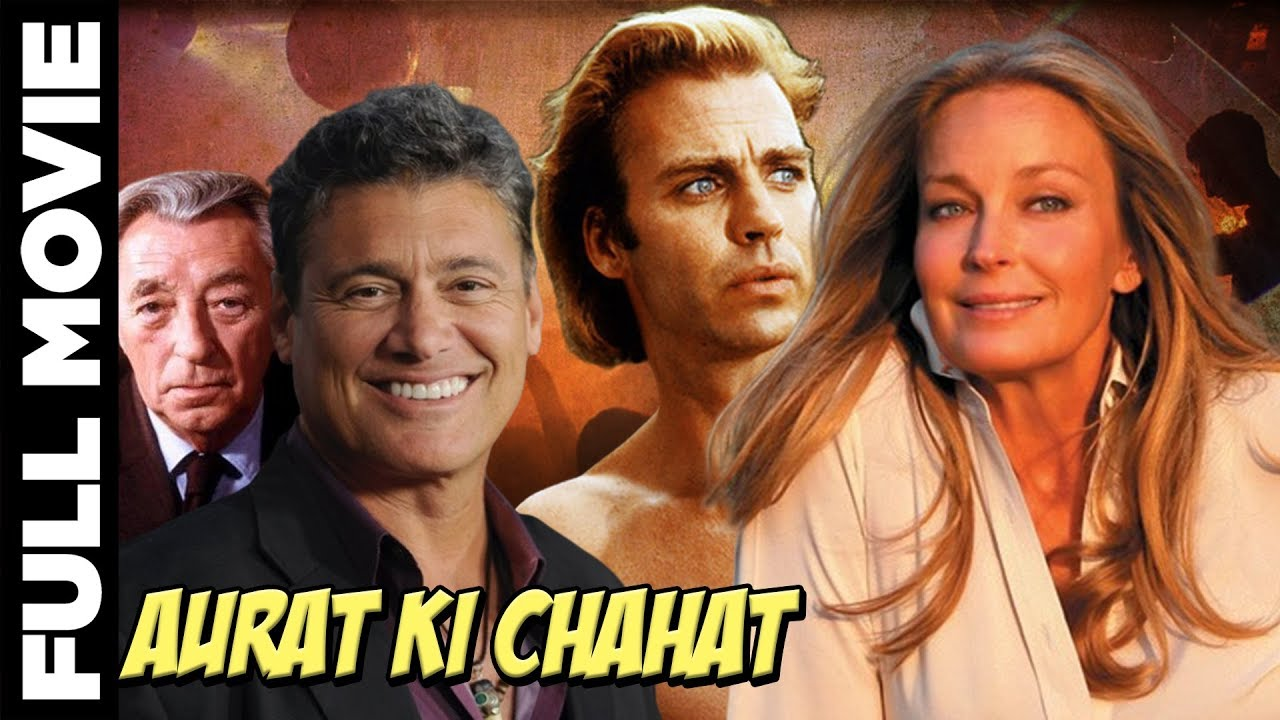 Aurat Ki Chahat औरत की चाहत (2001) | Hollywood Movies Dubbed In Hindi | Jeff Fahey | Bo Derek