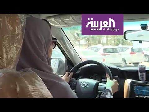 آراء السعوديات عن قيادتهن السيارات.. بعد أيام  - نشر قبل 45 دقيقة