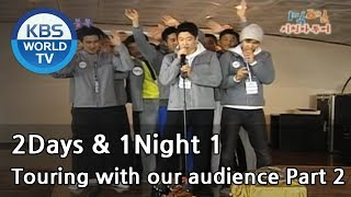 2 Days and 1 Night Season 1 | 1박 2일 시즌 1 - Touring with our audience, part 2