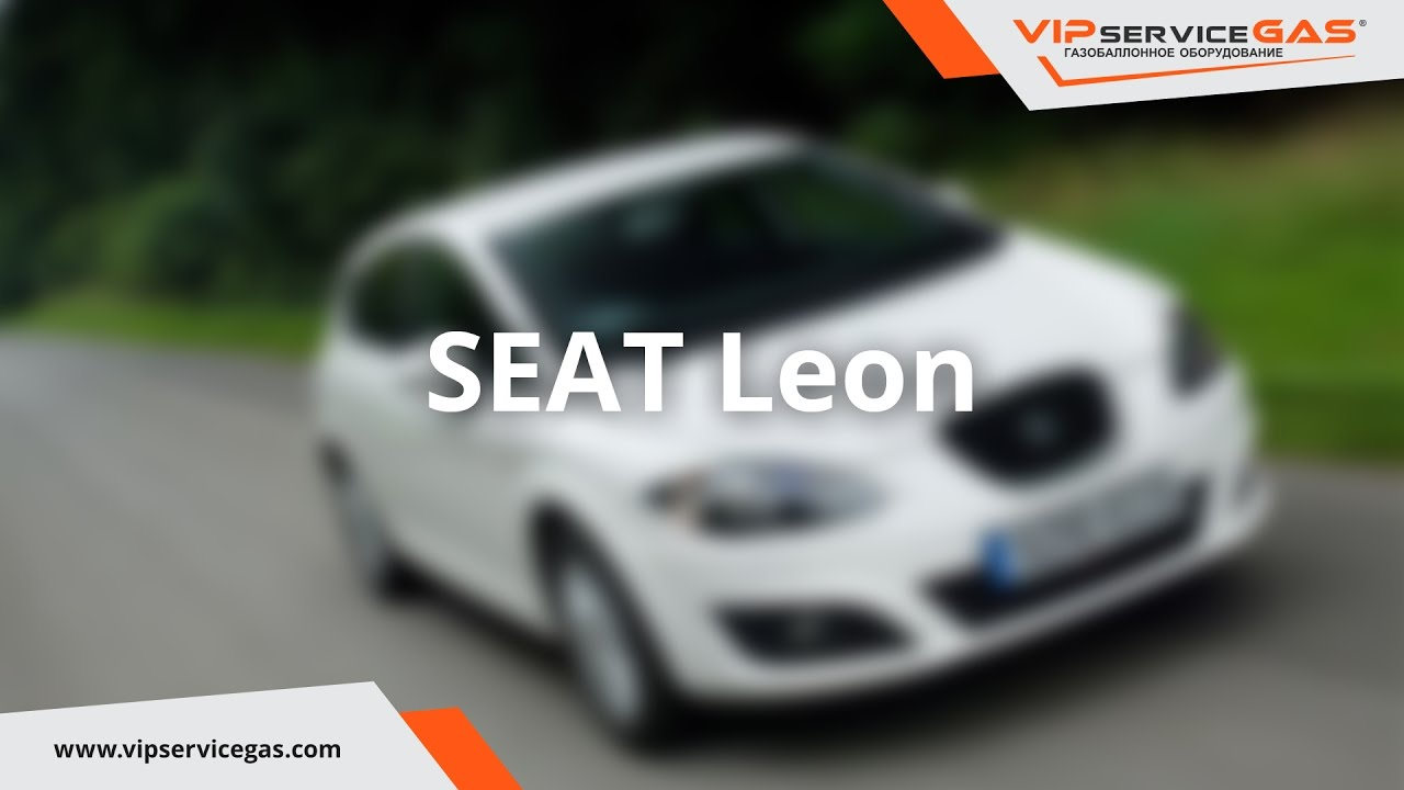 Ремонт Seat Leon. Замена заднего суппорта.