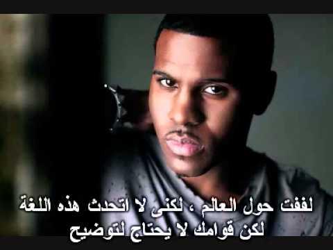 Jason DeruloTalk Dirty feat2 Chainz مترجم عربى
