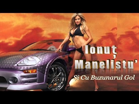 Ionut Manelistu - Si Cu Buzunarul Gol, Mix 2017