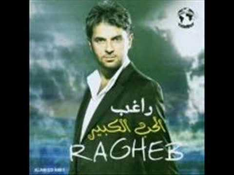 albi 3ashe2ha mp3
