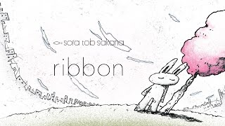sora tob sakana / ribbon(MV)