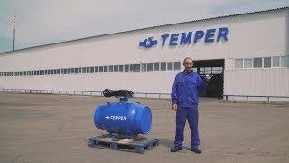 Завод шаровых кранов TEMPER