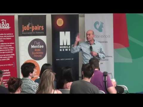 Job Fair Athens 2015 - Ομιλία Αλουμίνιον της Ελλάδος (2η ημέρα)